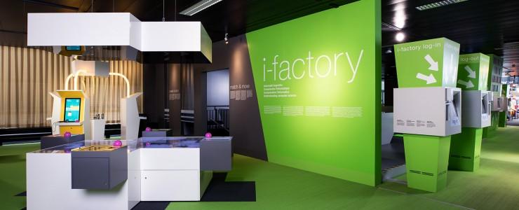 i-factory.jpg